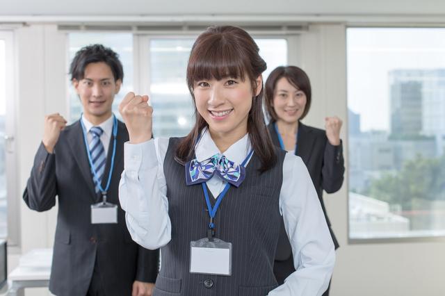 決算書 ~損益計算書~/新入社員スタートダッシュマニュアル(10)