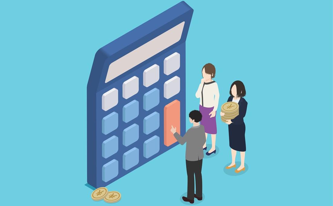 2021年10月に登録申請の受付開始! 消費税インボイス制度の事前準備