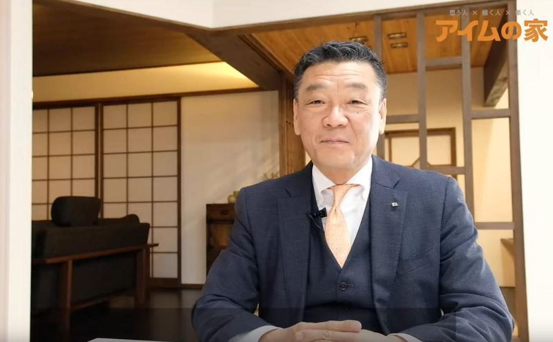 【インタビュー動画 vol.2】株式会社アイム・コラボレーション 編