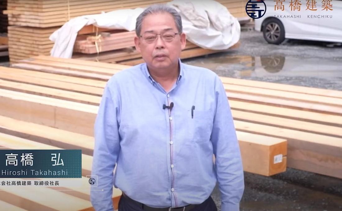 【インタビュー動画Vol.7】 高橋建築 編