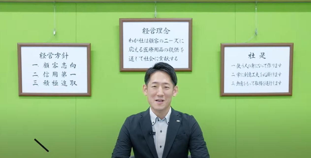 【インタビュー動画Vol.9】 ダイヤ工業 編
