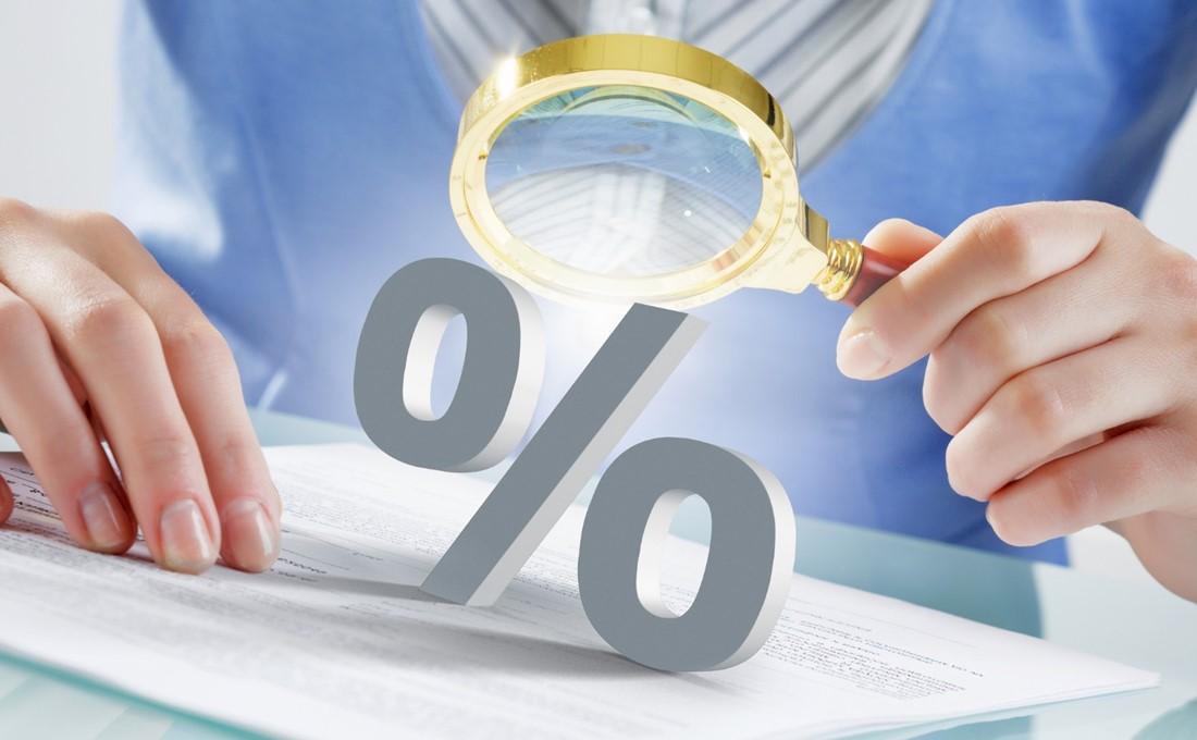 詳しく知りたい消費税の還付制度