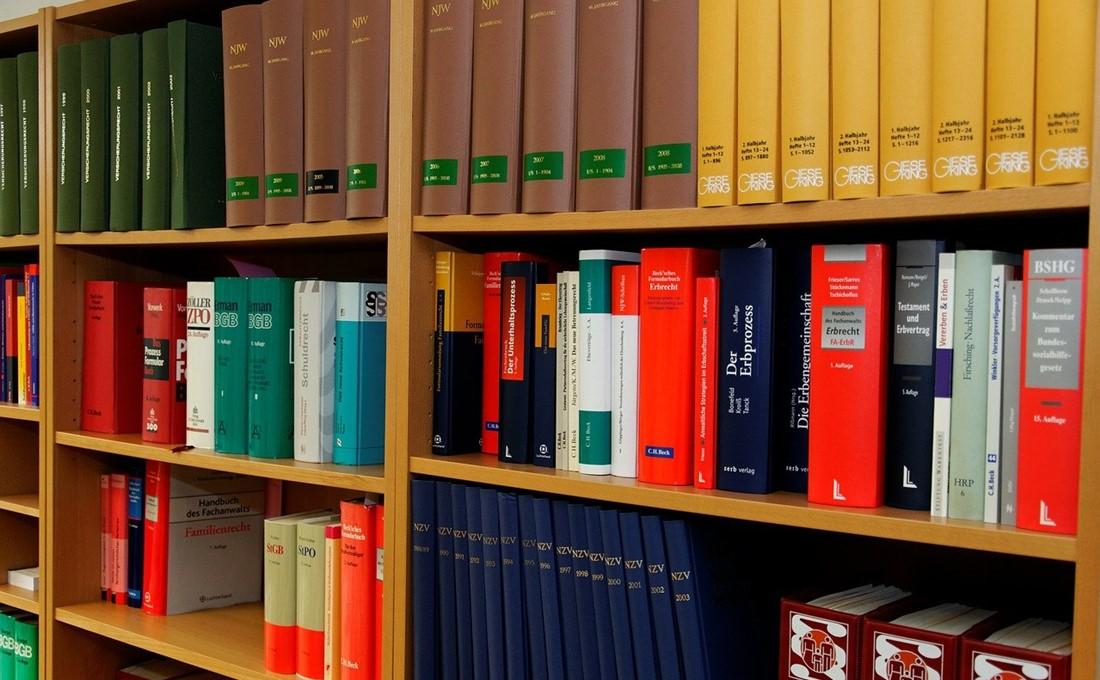 第三者に対する権利侵害/新入社員のための法務(6)