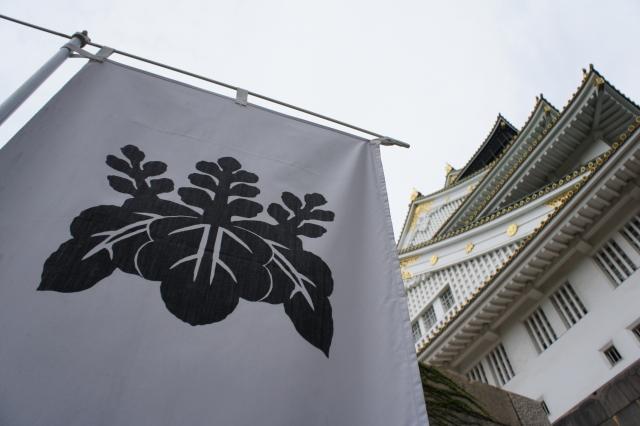 豊臣秀吉に学ぶ「相談をやめる勇気」/朝礼訓話