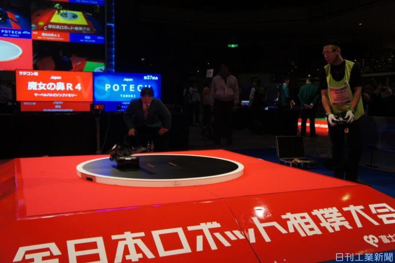 ロボット相撲の世界大会、日本勢が席巻
