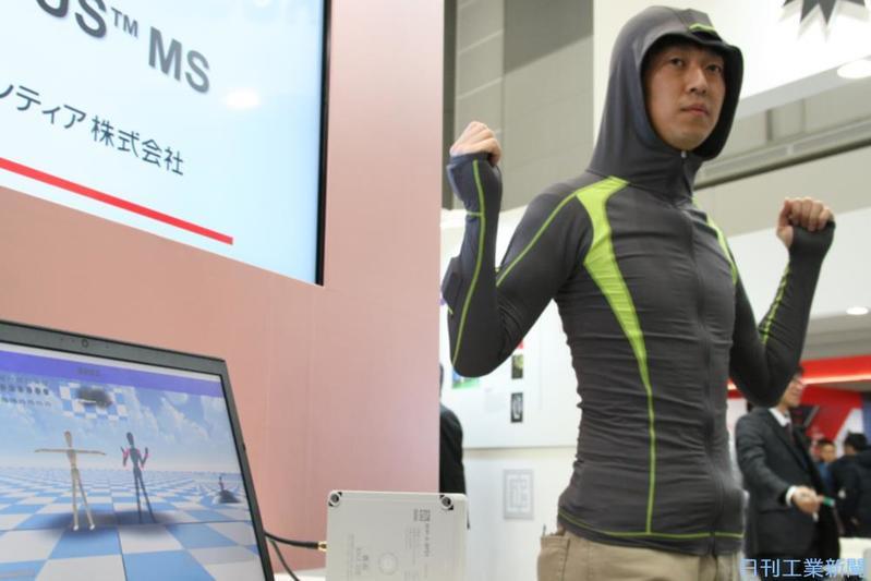 繊維各社がこぞって狙う、スマート衣料の成長性