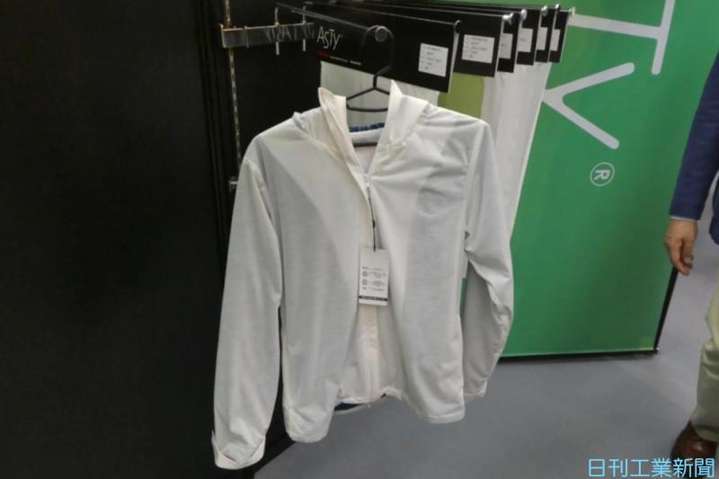 アパレルたちがこぞって開発、「環境に配慮した服」の仕組み~マイクロプラ問題に着目~