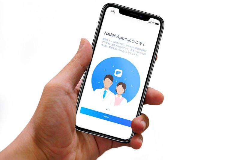 アプリ活用で年3400億円も医療費が減らせる!?