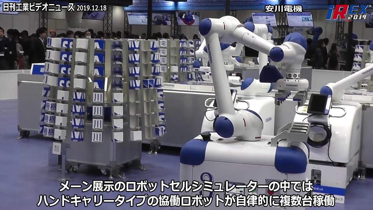 【厳選6本】14万人来場!過去最多のロボット展、動画で追体験