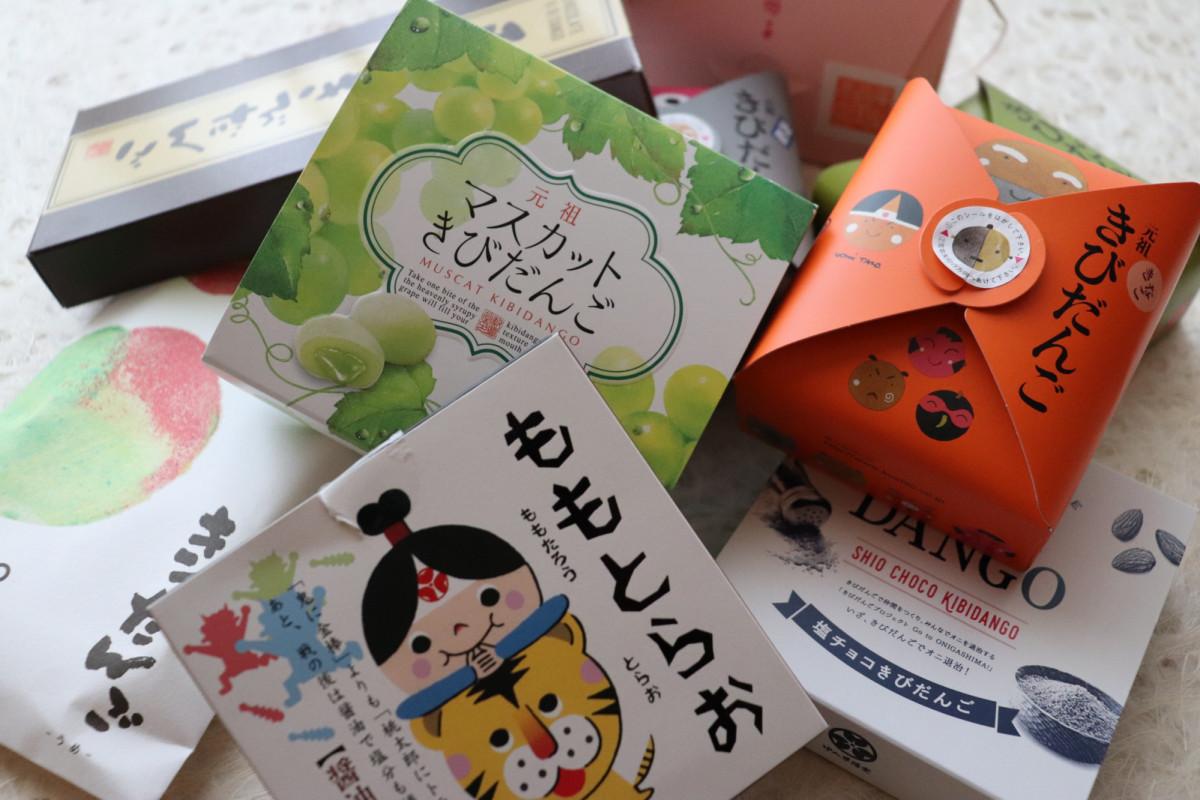 こんなに種類がある!!岡山土産の定番「きびだんご」10選