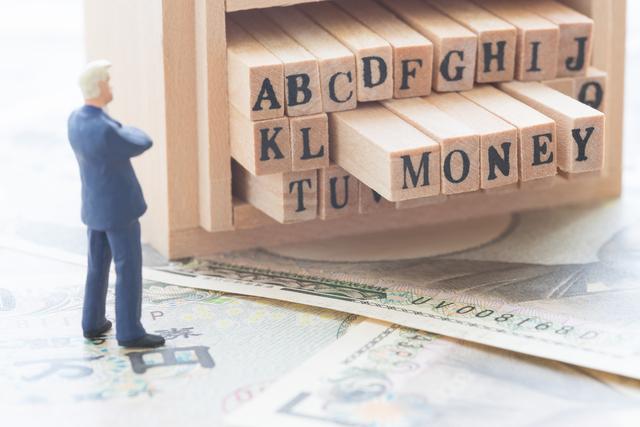経営者に係る税務/法人税が分かる(6)