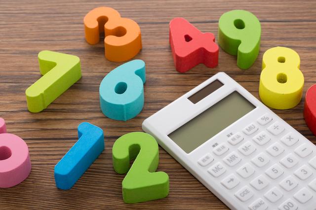 決算と申告・納付/法人税が分かる(8)
