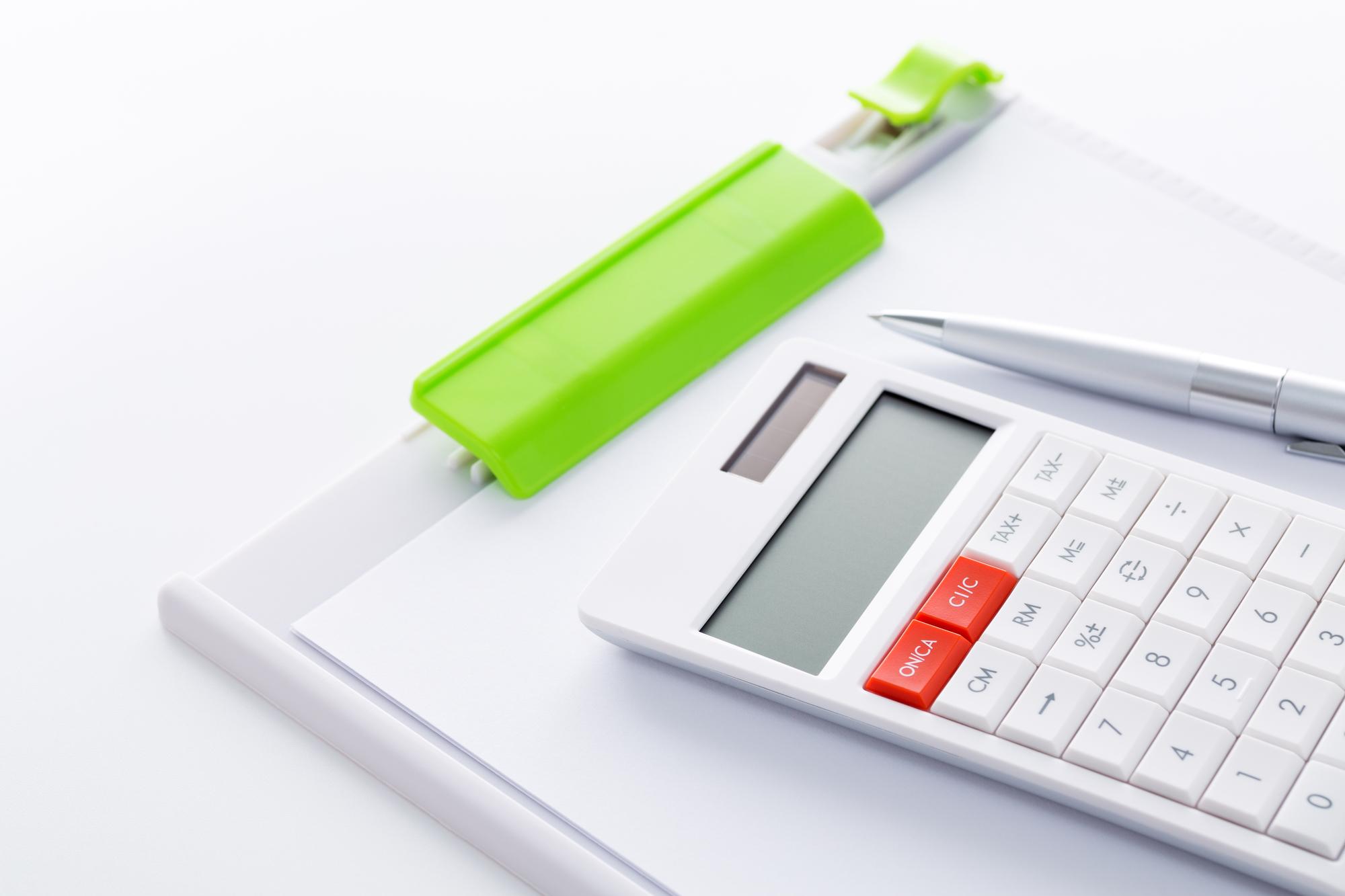 実務で使える定年退職に関する労務・税務の手続き