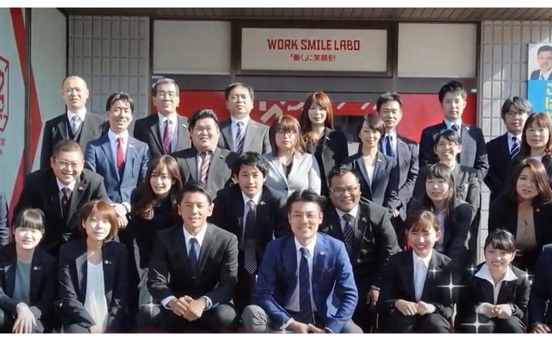 【インタビュー動画Vol.13】WORK SMILE LABO編